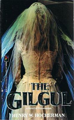 TheGilgul