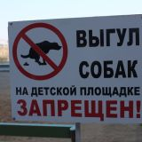 z-Irkutska