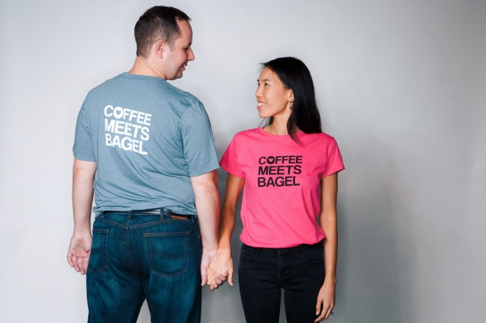 coffee-meets-bagel-engagemed-couple-57