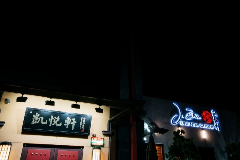 j-zhou-oriental-cuisine-wedding-chinese-banquet-nicole-caldwell-04