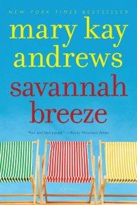 21-savannah-breeze