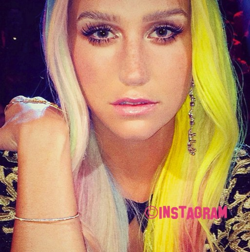Judge Stops Kesha's Media Records From Being Published