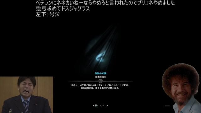 強弓珠フェス - 2020/06/05(金) 12:34開始 - ニコニコ生放送