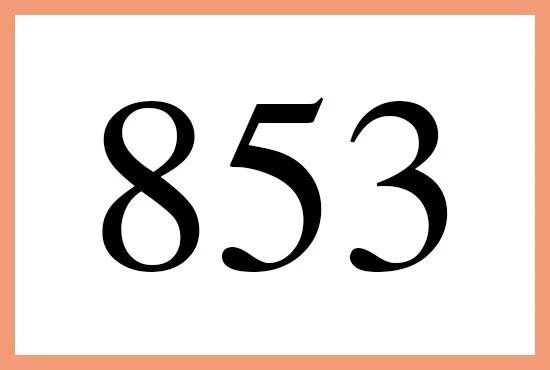 エンジェル ナンバー 358