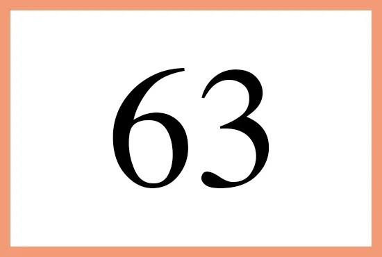 63のエンジェルナンバーの意味は マスターたちに頼ってください です