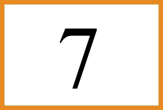 エンジェルナンバー7の意味