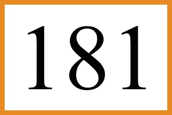 181のエンジェルナンバーの意味