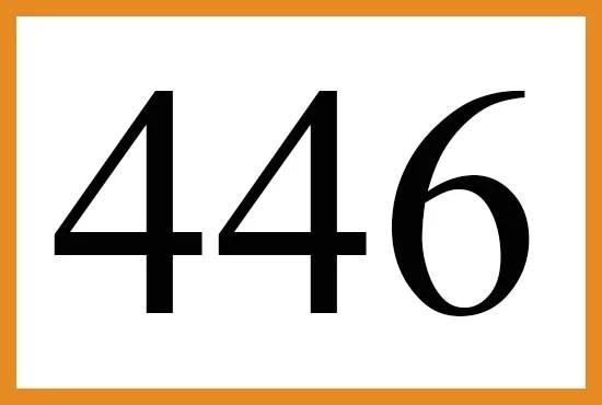 446のエンジェルナンバーの意味について