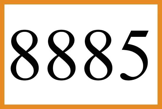 8885のエンジェルナンバーの意味