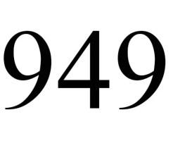 エンジェルナンバー949の意味について