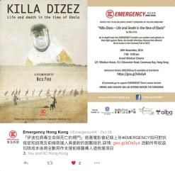 emergency-hk