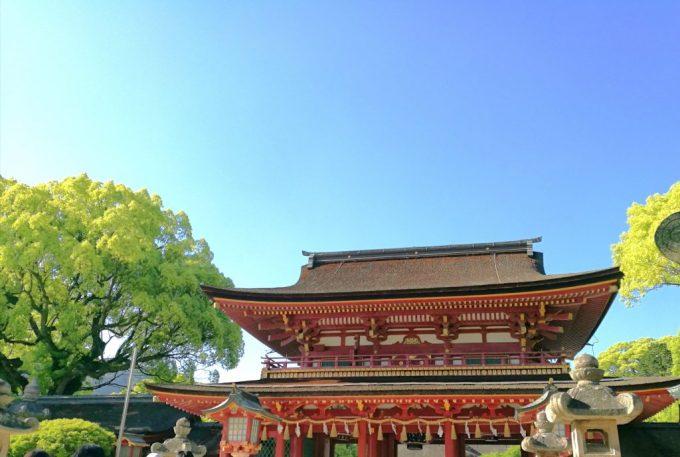 北九州・下関子連れ旅行
