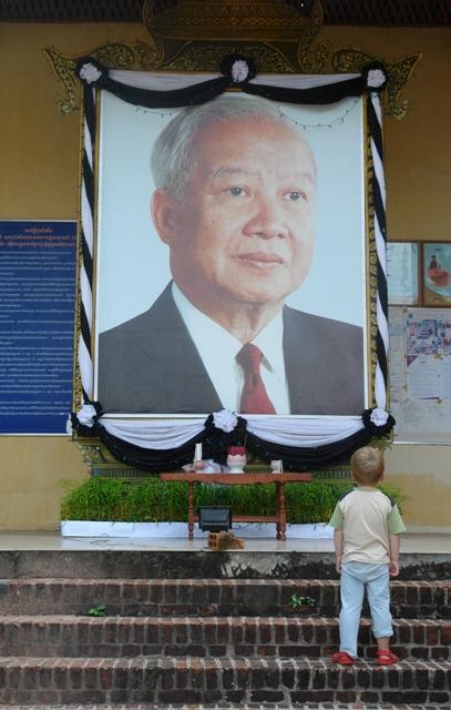 King Sihanouk and my son
