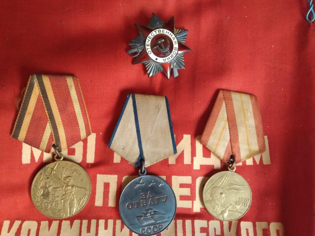 Победа Ветеранов
