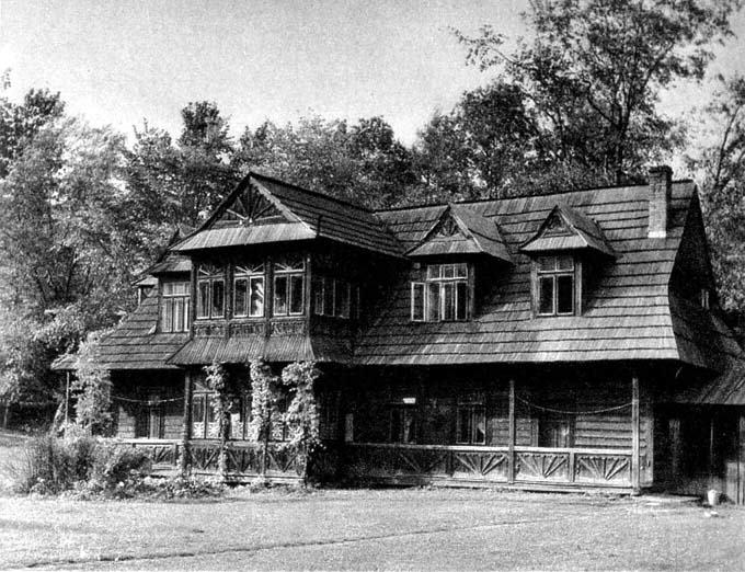 Atma 1932