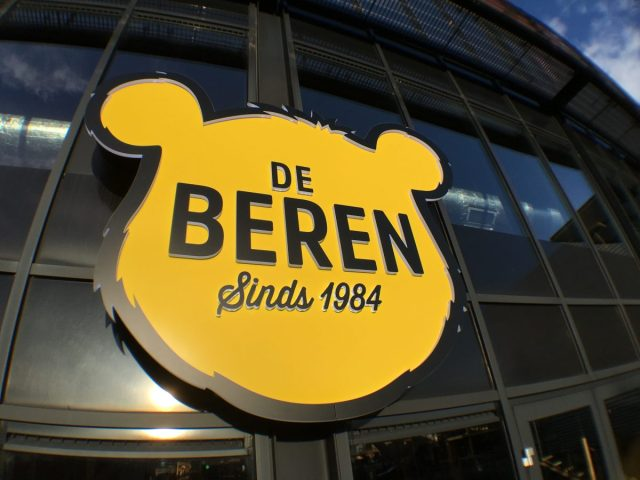 Alexandrium krijgt dit najaar een Beren-restaurant