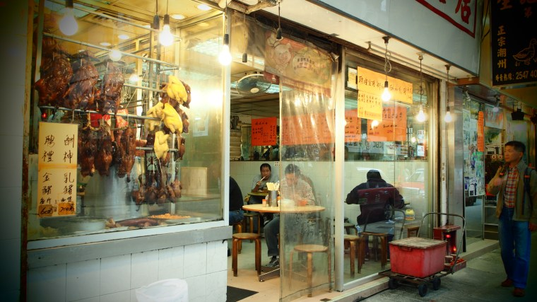 traditional, old style HK cafe