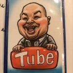 youtubeの動画集客チャンネルの酒井さんの似顔絵