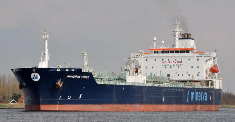 Pirates Attack Chemical Tanker Minerva Virgo off Benin  —  3rd incident in 2020