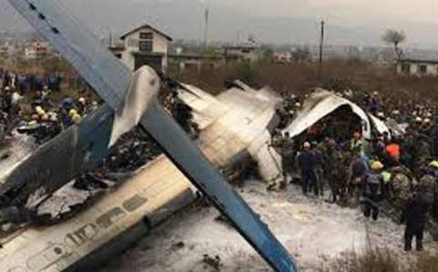 Airforce Identifies Five of Military Aircraft Crash