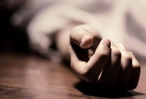 College of Education Student Commits Suicide Over High Tuition Fees