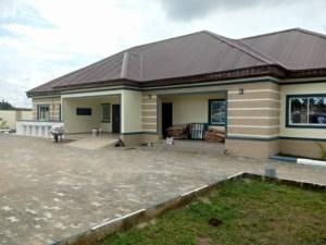 Abia Care Center located inside Federal Medical Center Umuahia, Abia State