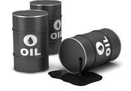 Crude Oil in Nigeria: Discovery, Developments & Projections