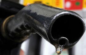 history of crude oil in nigeria