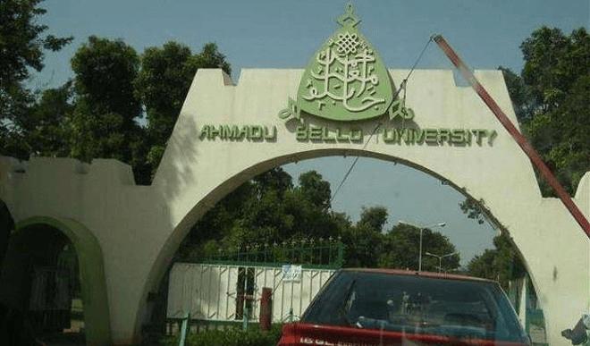 Main Entrance, Ahmadu Bello University (ABU). Photo: Nigerian Price