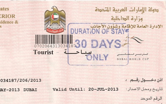 Image result for UAE Denies Cancelling 3-Month Tourist Visa For Nigerians
