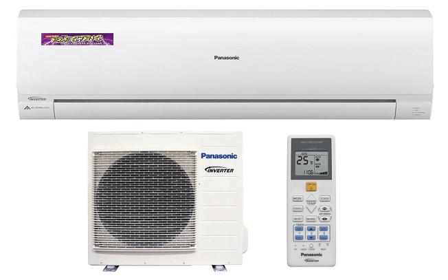 panasonic air conditioner price in nigeria