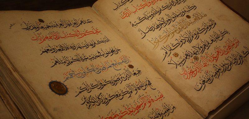 arabic-islamic-studies