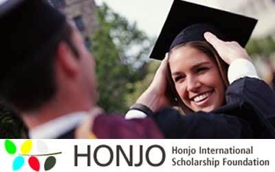 Honjo International Graduate Scholarship