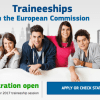 2017 European Commission Paid Traineeship for University Graduates