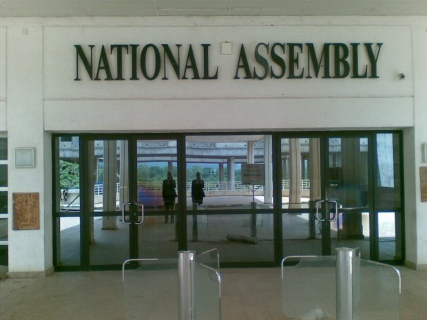 The entrance of the National assembly
