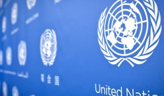 Nigeria pushes for women's property rights at UN