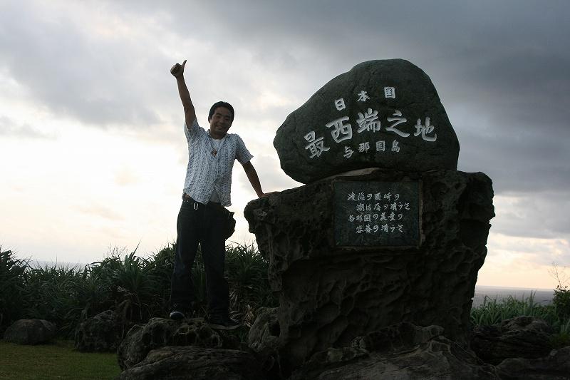 日本最西端到達!<沖縄県・与那国島>