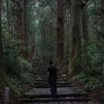 熊野古道<和歌山県>