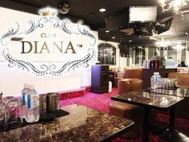 新橋 キャバクラ「Diana(ディアナ)」の求人