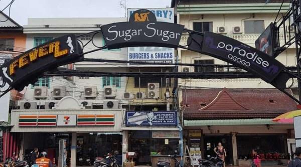 Pattaya Nightlife Soi Buakhao und Soi LK Metro