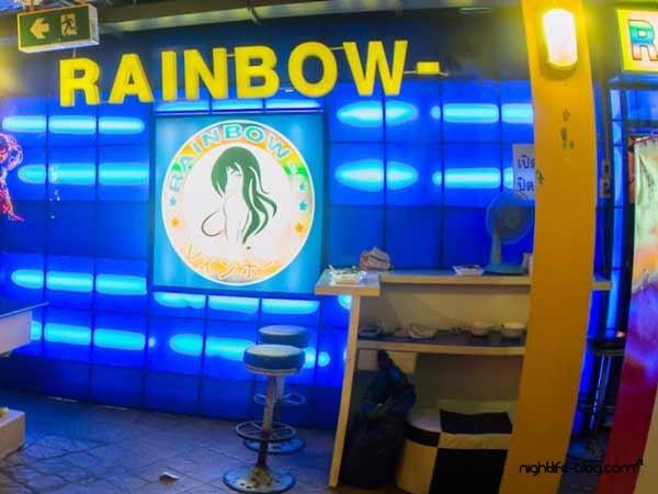 Go-Go Bar Rainbow 2 Nana Plaza