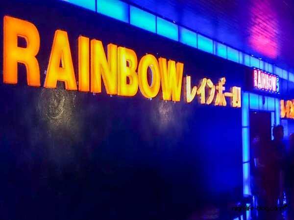 Rainbow 4 Go Go Bar Nana Plaza