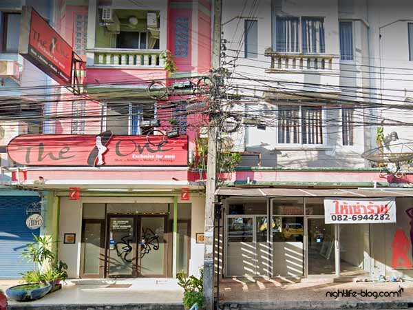 The One Massage Parlor Phuket
