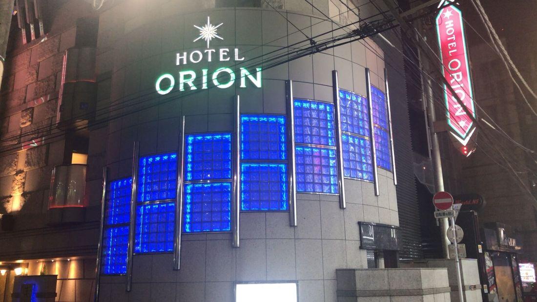 新宿のおすすめラブホテル ORION