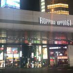 【六本木周辺のラブホテル】デートの前に予習必須!綺麗で安いおすすめラブホ20選!