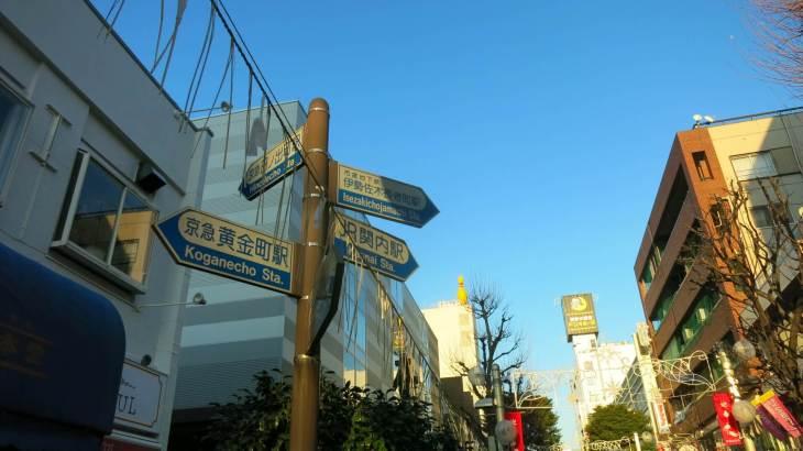 【関内・伊勢佐木町】安くてきれいな人気のラブホテルおすすめ10選