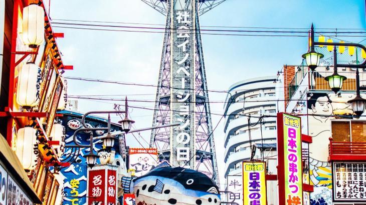 大阪・女子会でおすすめラブホテルは?人気10選をご紹介!