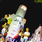 渋谷はおすすめのラブホテル街!道玄坂&円山町に近い便利なホテル10選まとめ