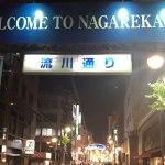 広島のおすすめラブホテル10選!安くて綺麗で女子ウケもいいのはココ!