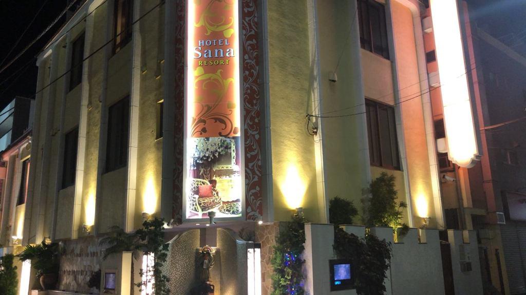 新小岩のおすすめラブホテル サナ・リゾート
